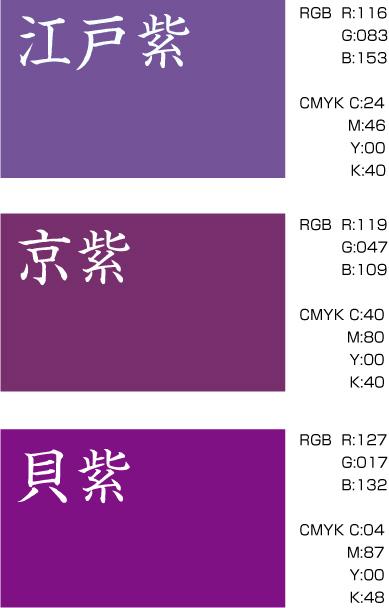 紫色3種.jpg